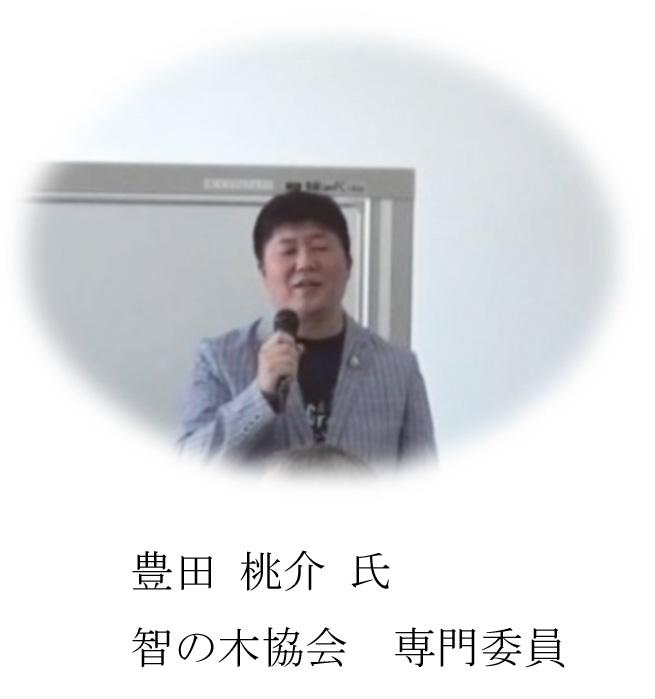 f:id:chinoki1:20190902104050j:plain