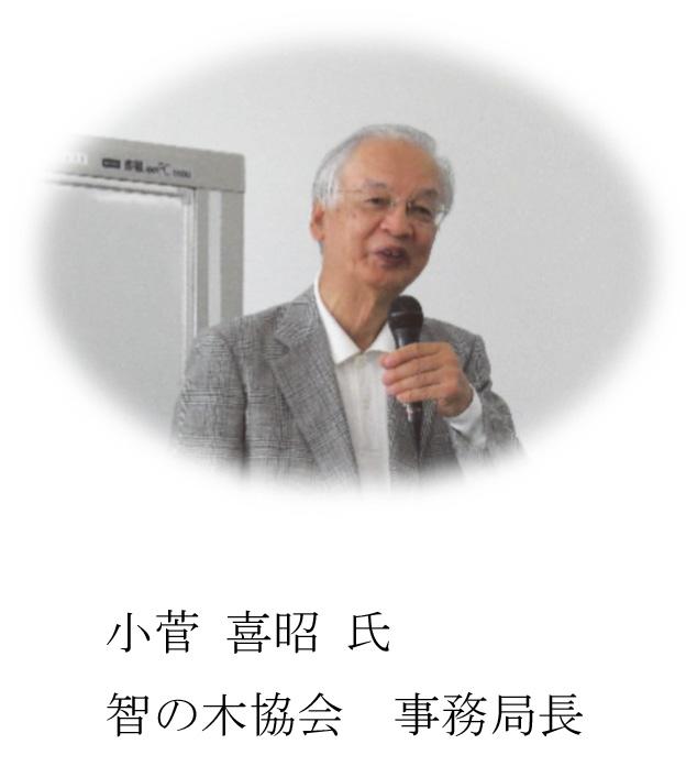 f:id:chinoki1:20190902104136j:plain
