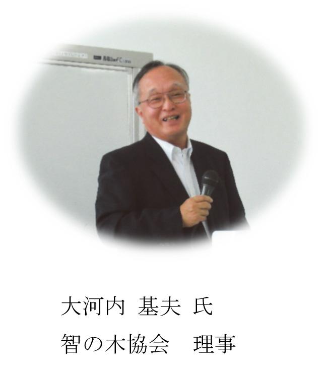 f:id:chinoki1:20190902104159j:plain
