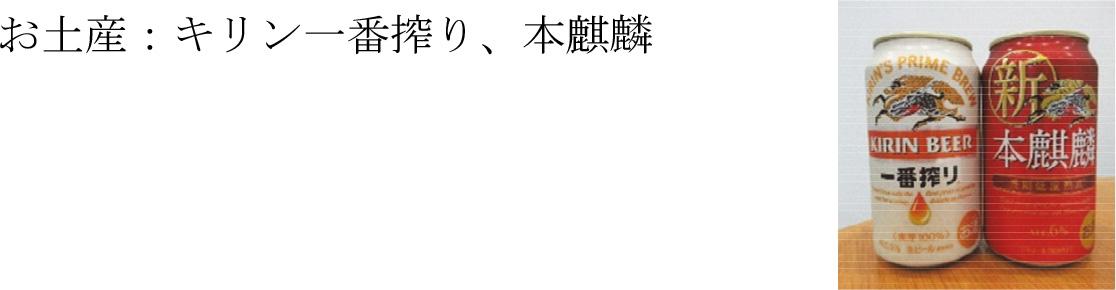 f:id:chinoki1:20190902104633j:plain