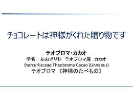 f:id:chinoki1:20200922233405j:plain