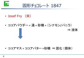 f:id:chinoki1:20200922233723j:plain