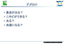 f:id:chinoki1:20200922234001j:plain