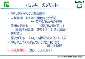 f:id:chinoki1:20200922234131j:plain