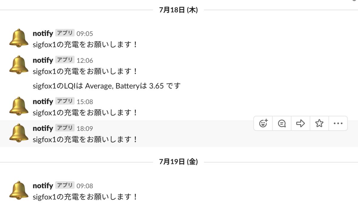 f:id:chinoppy:20191215151337p:plain:w300
