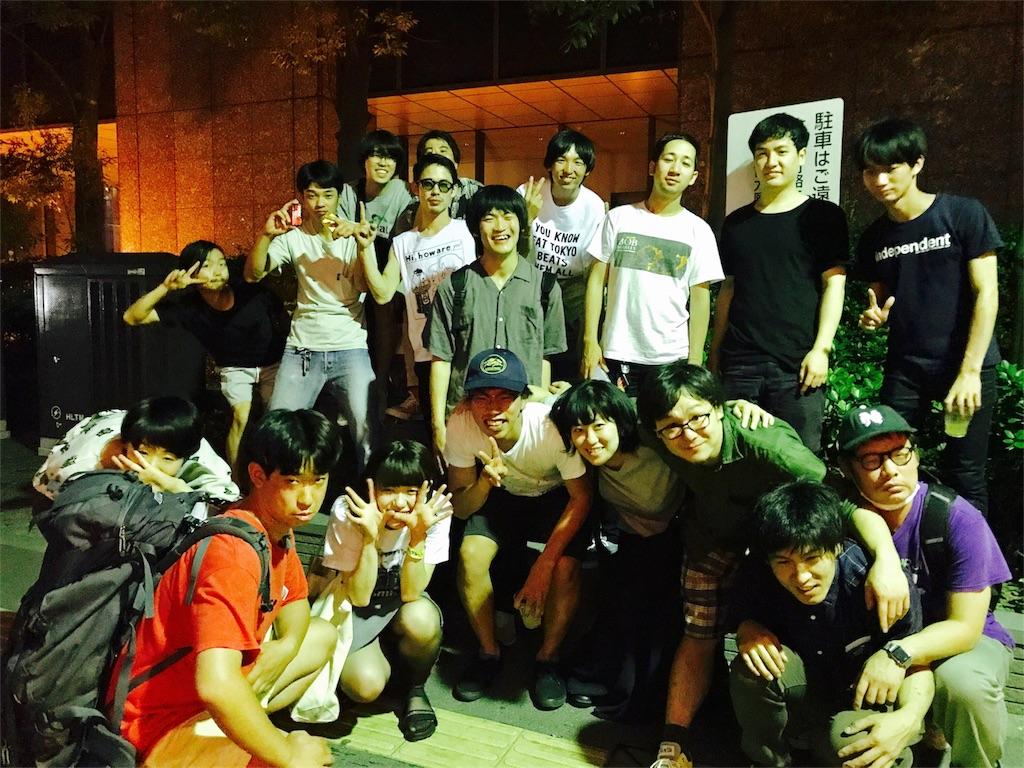 f:id:chinpan_club:20170711215020j:image