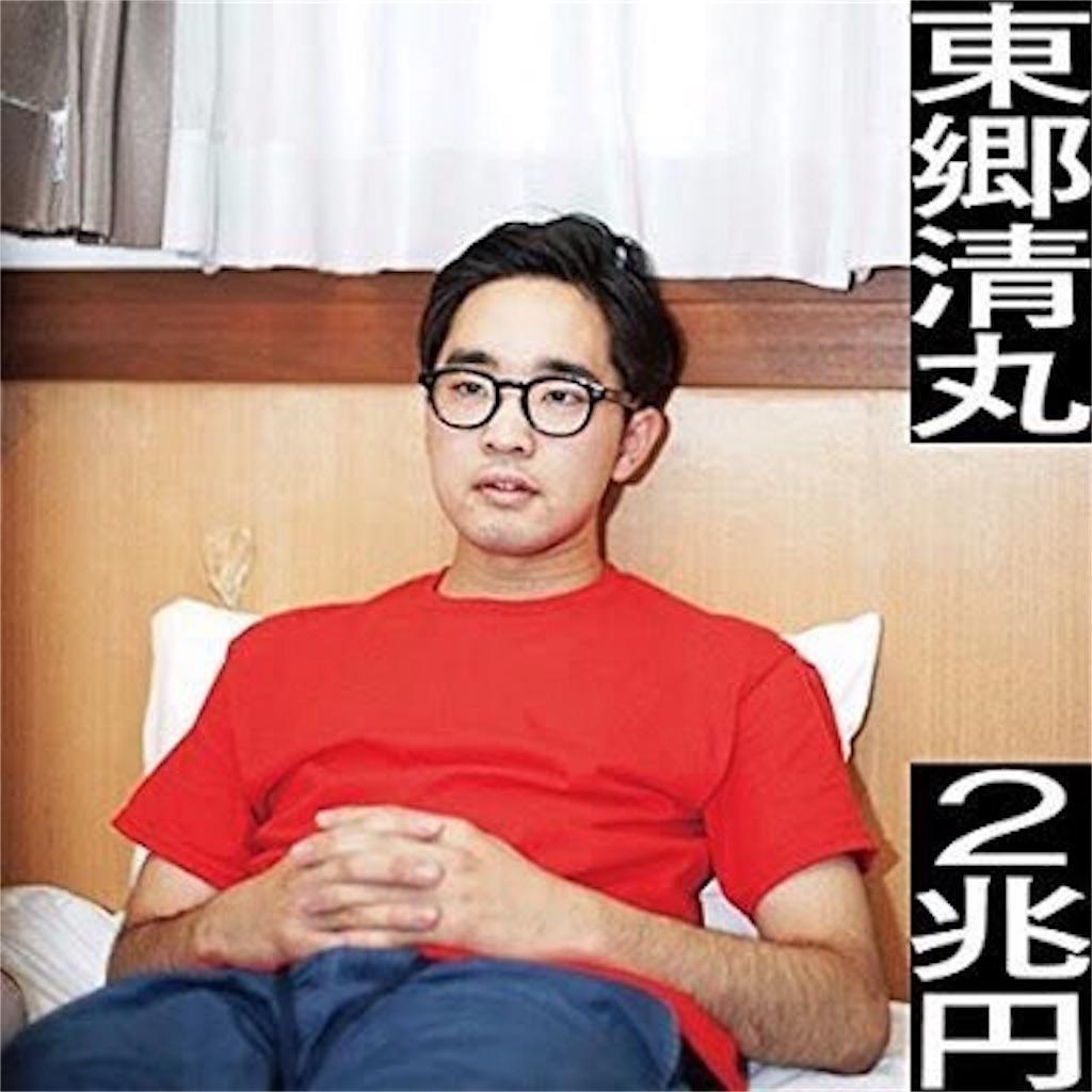 f:id:chinpan_club:20180129190757j:image