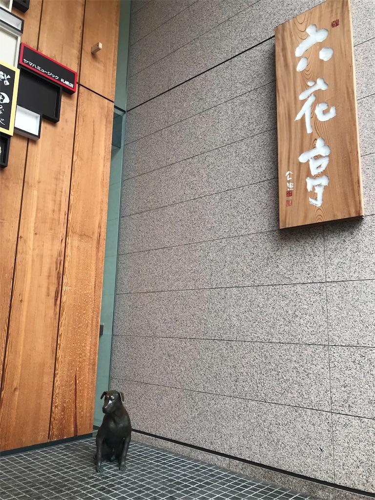 f:id:chinpan_club:20180305231052j:image