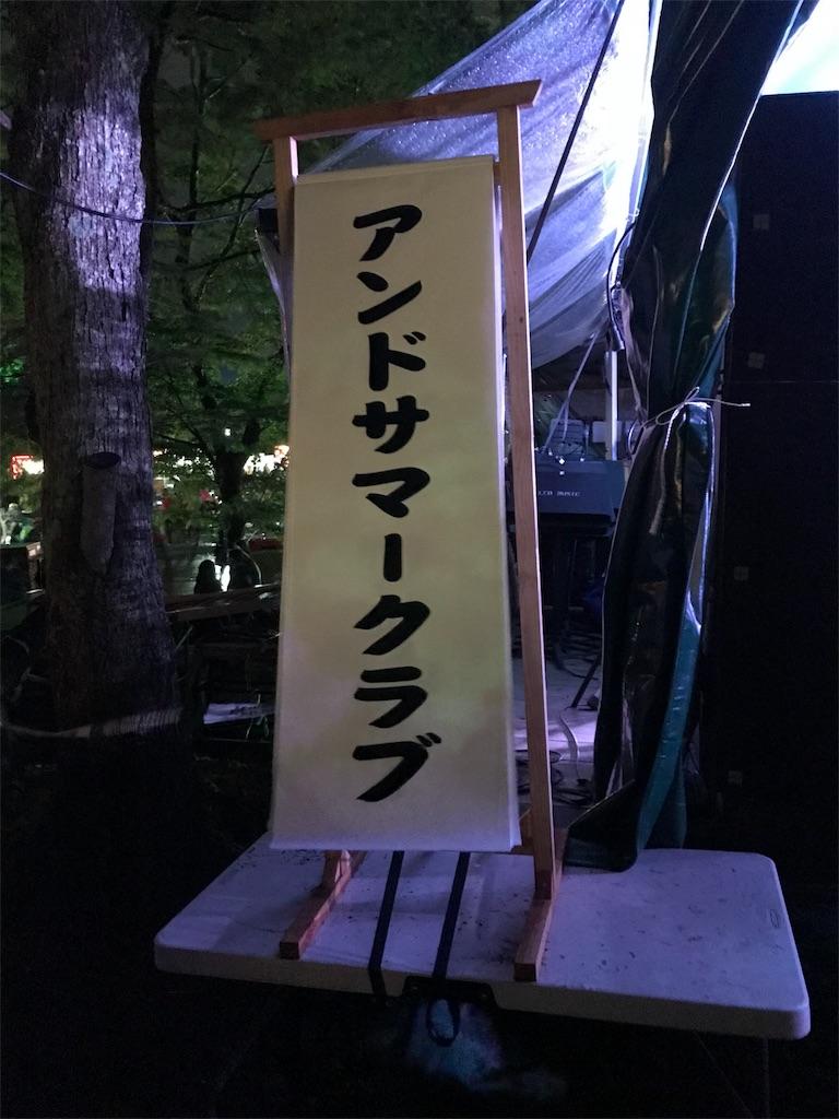f:id:chinpan_club:20180729211702j:image