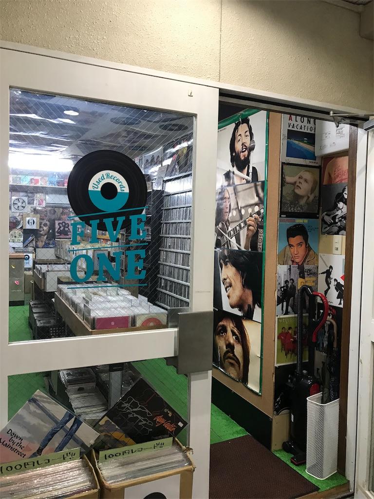 f:id:chinpan_club:20181004000246j:image