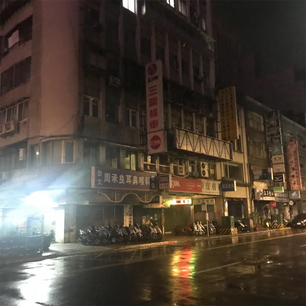 f:id:chinpan_club:20190616220412j:image