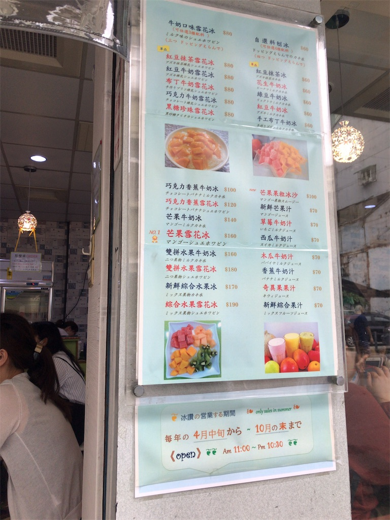 f:id:chinpan_club:20190616233231j:image