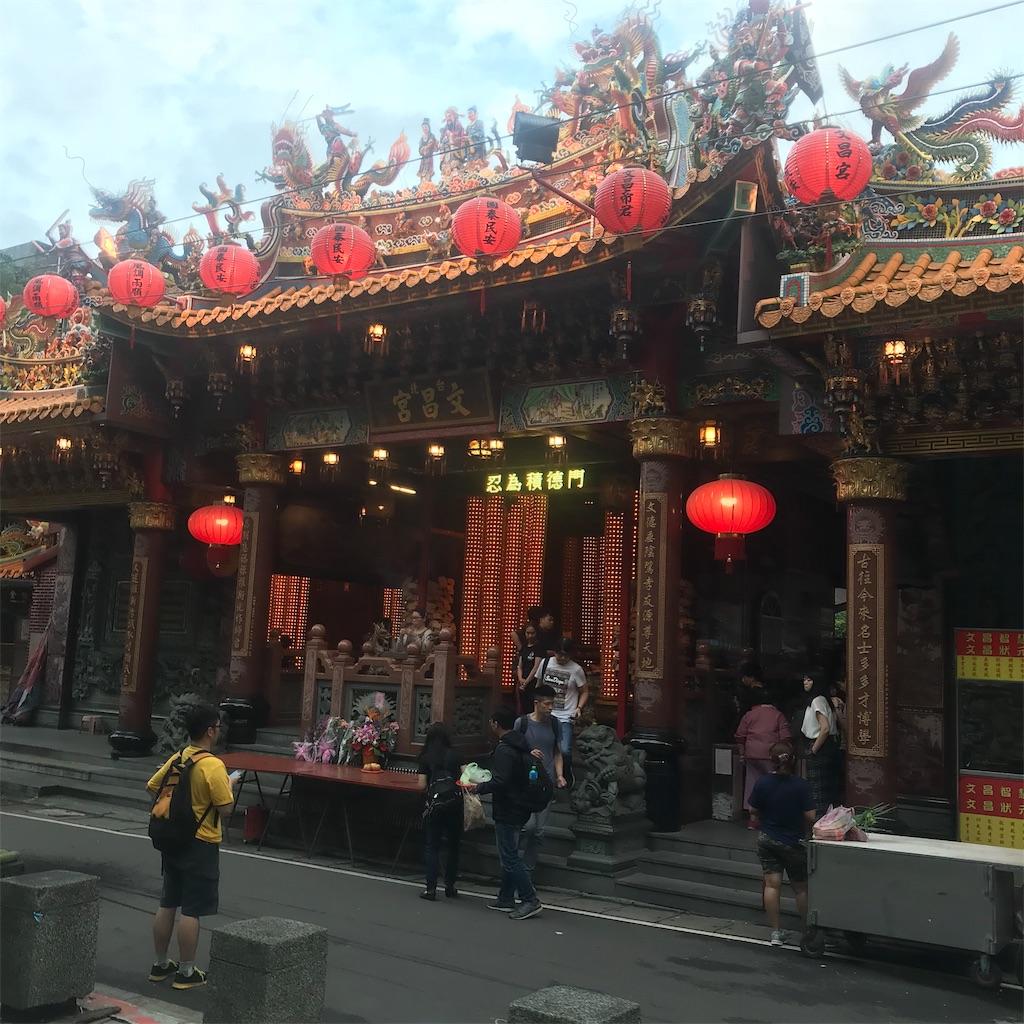 f:id:chinpan_club:20190618005746j:image