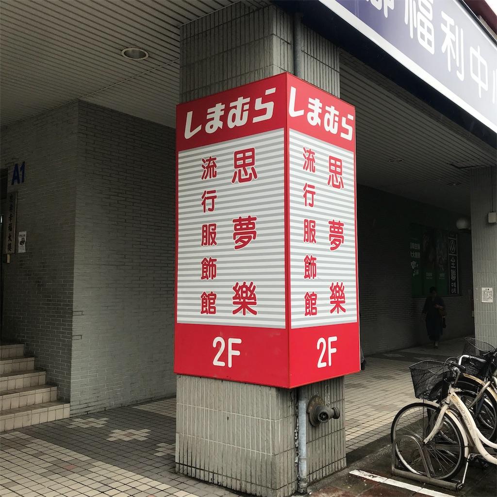 f:id:chinpan_club:20190618192832j:image