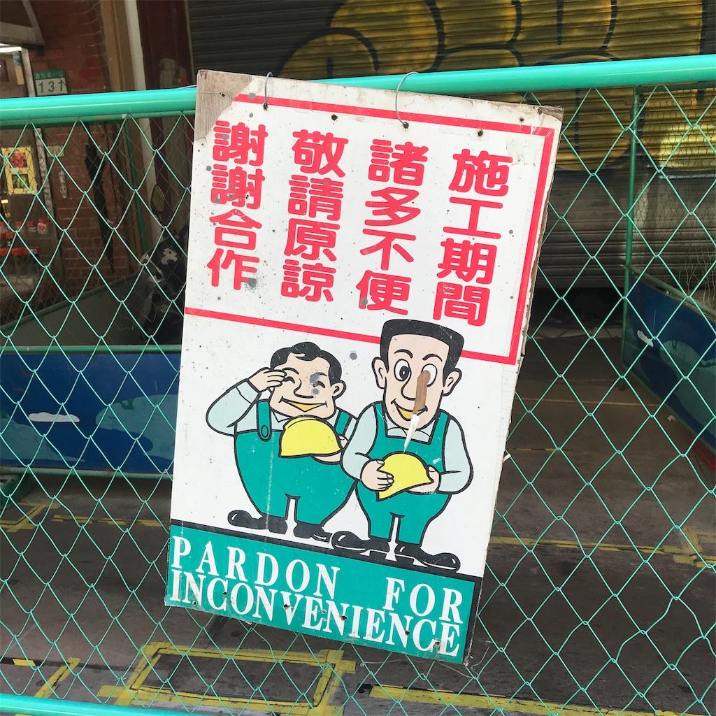 f:id:chinpan_club:20190618200257j:image