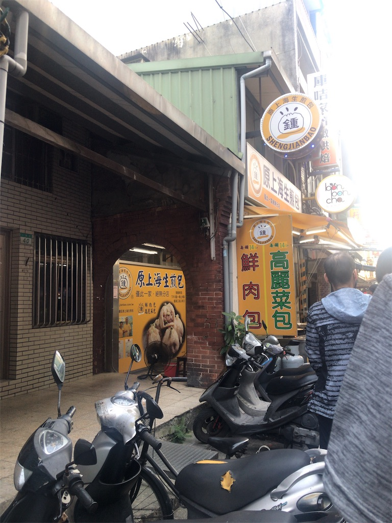 f:id:chinpan_club:20190619113248j:image