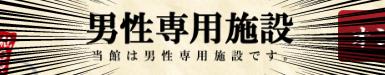 f:id:chinpannking:20180131215249p:plain