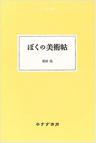 f:id:chinpira415:20200527213106j:plain
