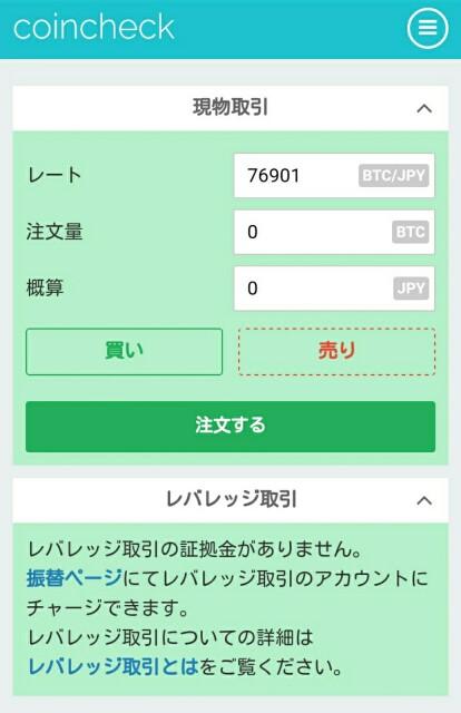 f:id:chintaizumai:20161112185310j:image