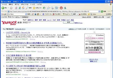 f:id:chintaro3:20070530233143j:image