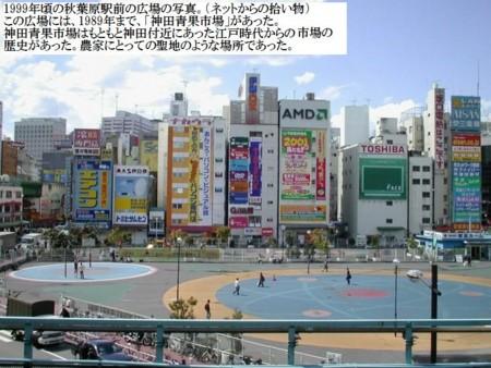 f:id:chintaro3:20091224215352j:image