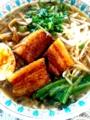 Braised Pork Berry Noodle Soup
