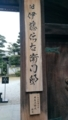 麻生太郎直筆