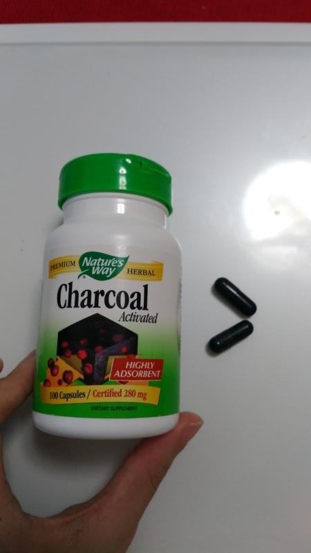 炭サプリメント