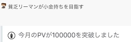 f:id:chip39:20190528115122p:plain