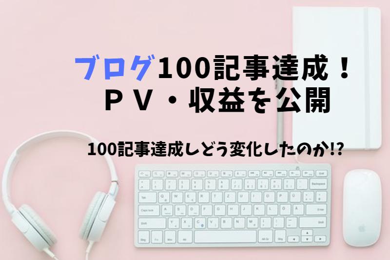f:id:chip39:20190720212150p:plain