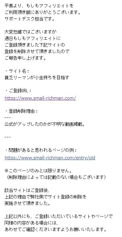 f:id:chip39:20190827095351p:plain