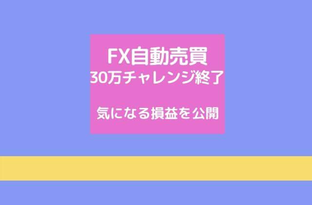 f:id:chip39:20200119203047j:plain