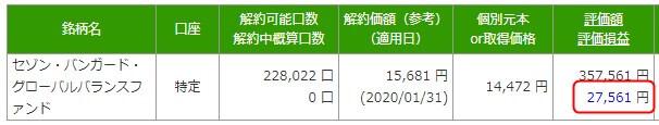 f:id:chip39:20200201203550j:plain