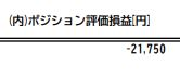 f:id:chip39:20200302191423j:plain