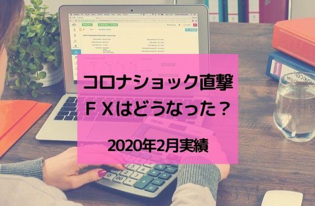 f:id:chip39:20200303194831j:plain