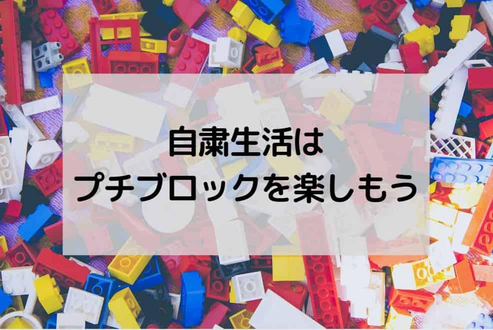 f:id:chip39:20200421133551j:plain
