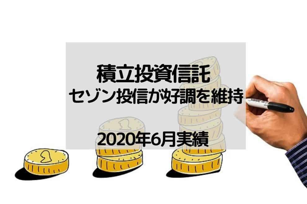 f:id:chip39:20200701115850j:plain