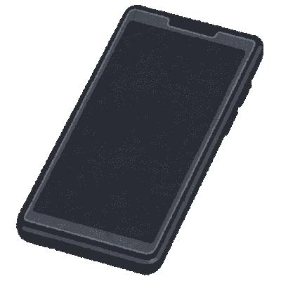 f:id:chip39:20200722104103p:plain