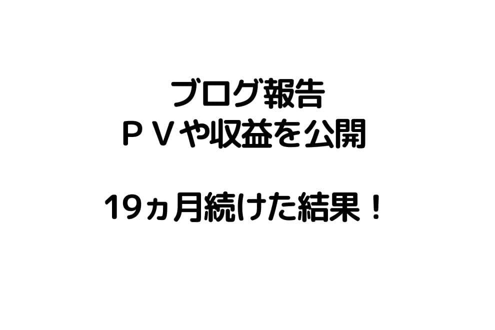 f:id:chip39:20200804174301j:plain