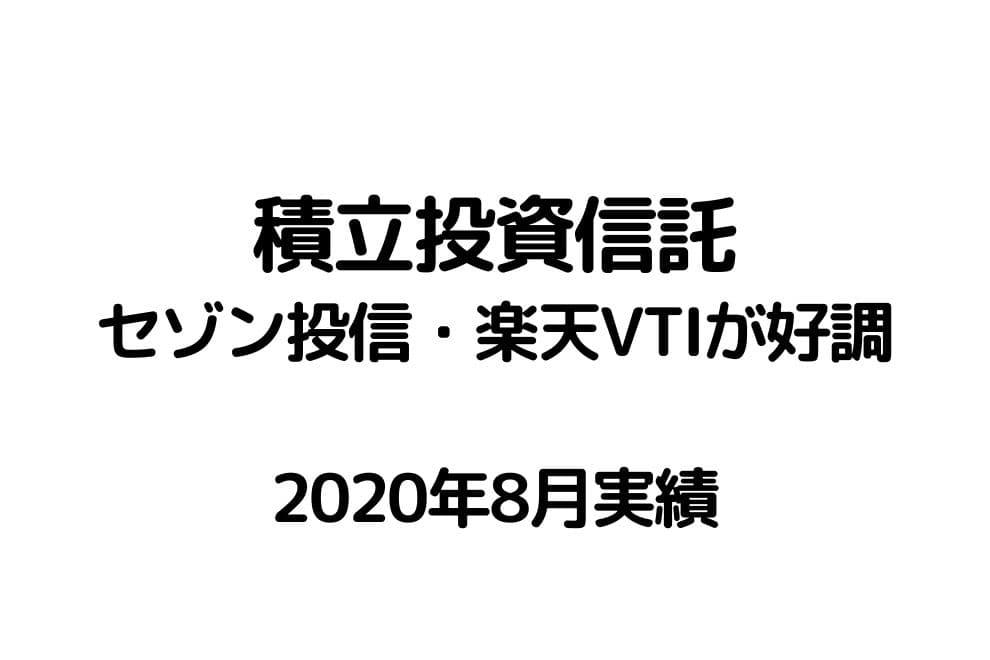 f:id:chip39:20200902134732j:plain