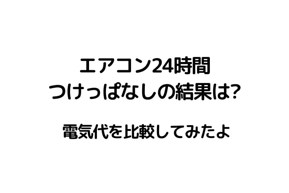 f:id:chip39:20200906134105j:plain