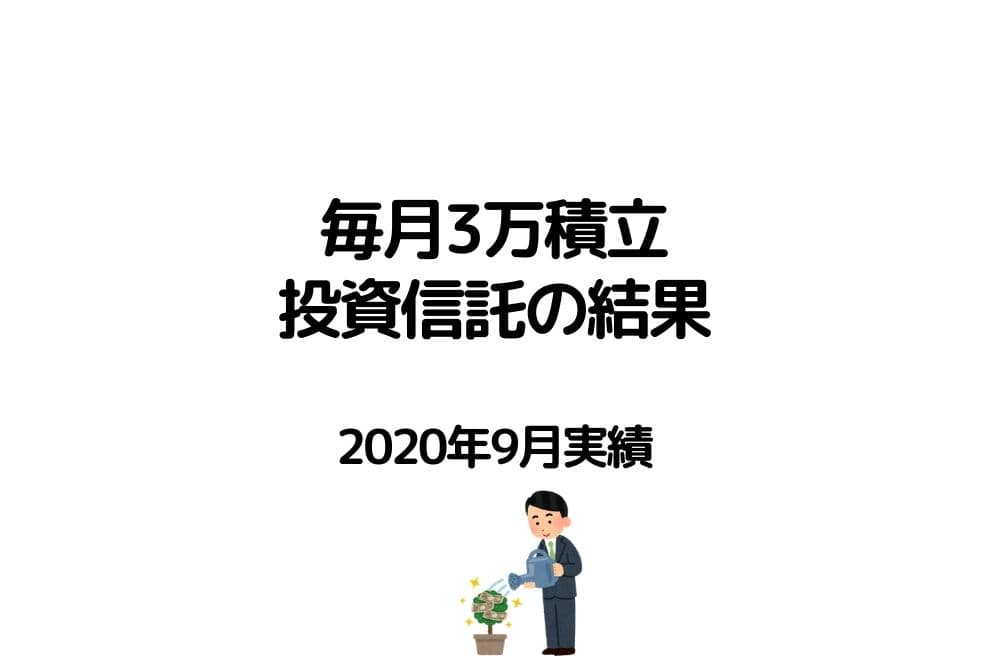f:id:chip39:20201002200609j:plain