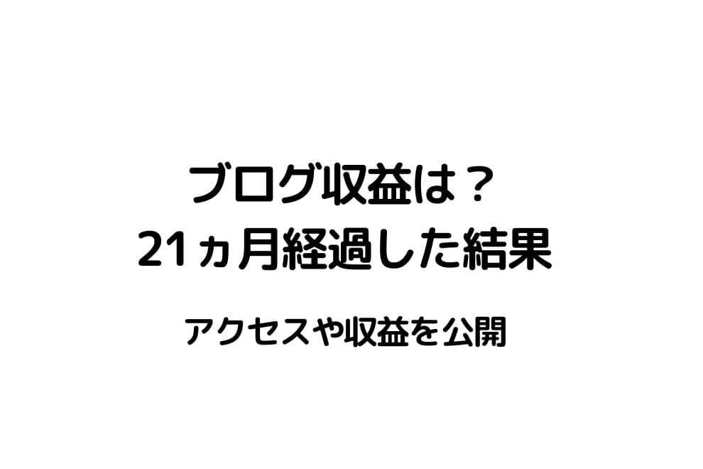 f:id:chip39:20201006123136j:plain