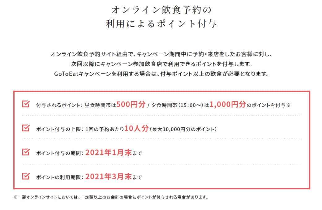 f:id:chip39:20201021140433j:plain