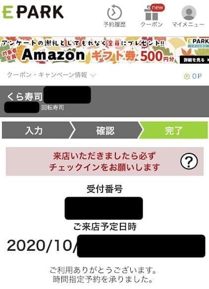 f:id:chip39:20201021142319j:plain