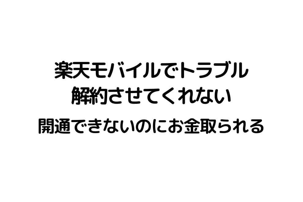 f:id:chip39:20201104115000j:plain