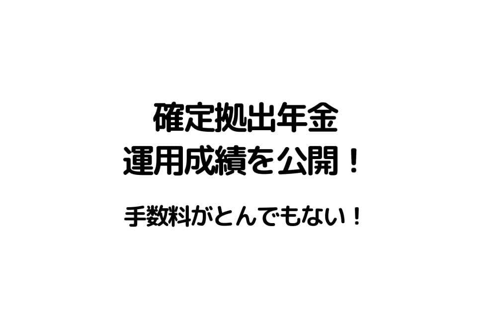 f:id:chip39:20201111104818j:plain