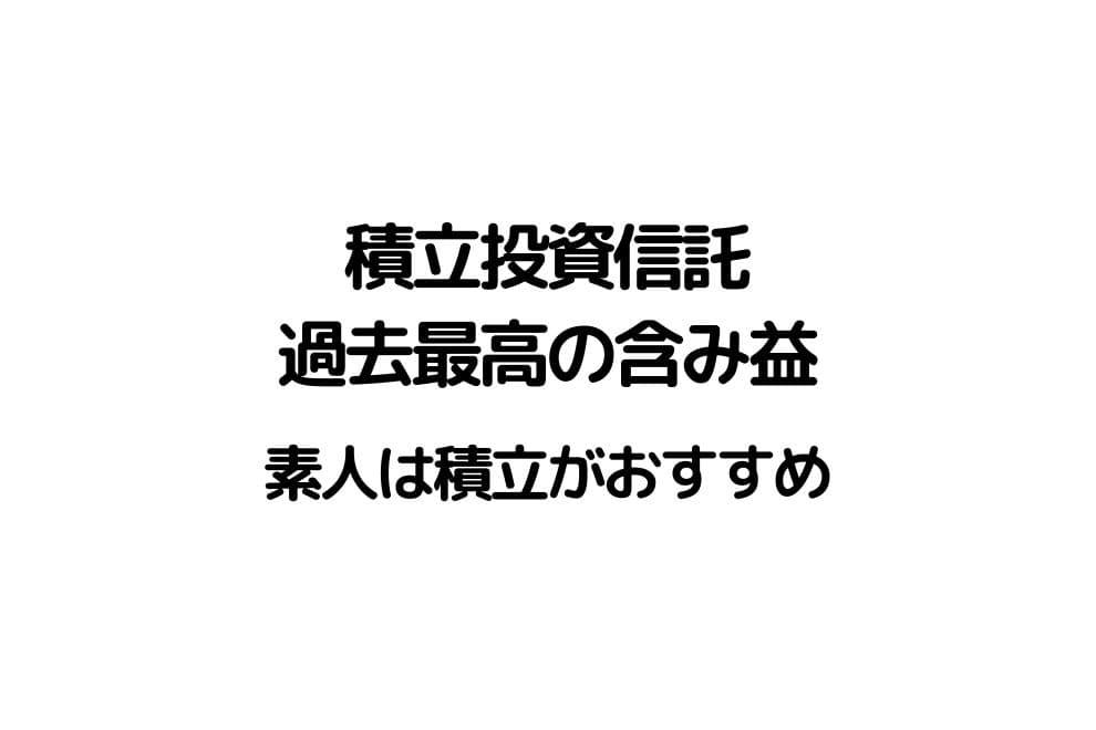 f:id:chip39:20201201145413j:plain
