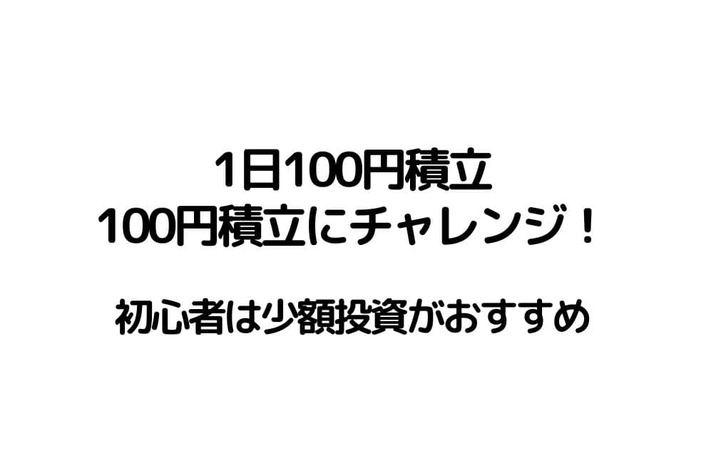 f:id:chip39:20201209112937j:plain