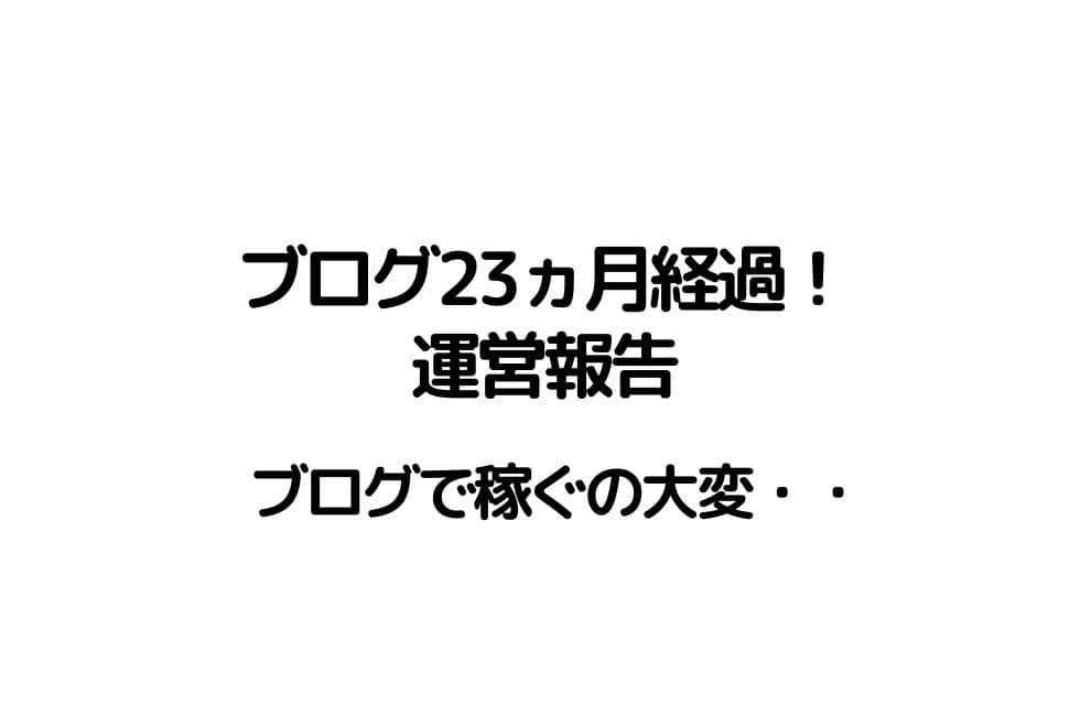 f:id:chip39:20201209122754j:plain